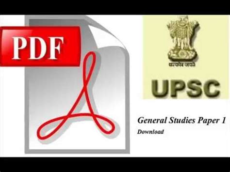 Upsc 2014 essay question paper